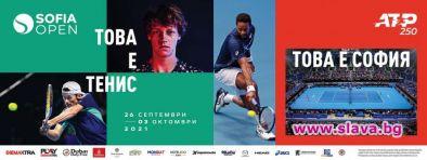 Звездите на световния тенис започват да пристигат в България за