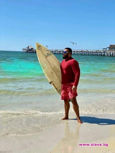 Азис подкара сърф в САЩ. Той избяга от лошото време