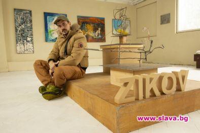 Стоян Зиков – Стъки е не просто артист, а изследовател,