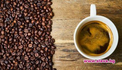 Ако пиете повече от 5 кафета или 250-300 мл концентрирано