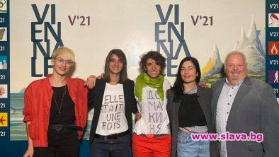 Копродукцията на България и Франция Жените наистина плачат на сценаристките