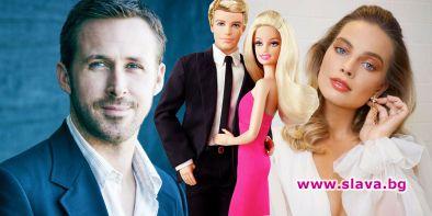 Барби и Кен – в тези роли предстои да видим